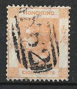 HONG KONG HK QV 1863 8c Brown Orange, SG11a, Used, Wmk CC