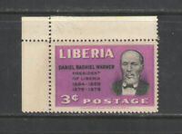 1948 LIBERIA Sc # 315a IMPERFORATE SINGLE ERROR MNH TONED GUM