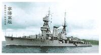 EV resin kit 1/700 Republic of China Navy Ning Hai class cruiser