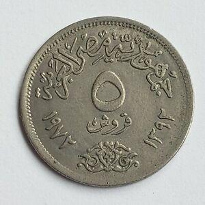 1392 (1972) Egypt 5 Qirsh, KM# A428