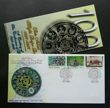 Centenary Of The Conference Of Rulers Malaysia 1997 Culture (stamp FDC)