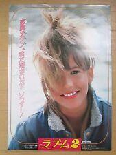 LA BOUM 2 : Sophie Marceau 1982 - JAPANESE MOVIE POSTER ORIGINAL