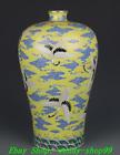12 Yongzheng Marked Yellow Colour Enamel Porcelain Red crowned Crane Vase Bottle