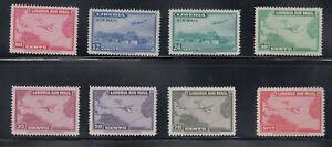 Liberia # C37-44 Mint 1942-44 Airmail Set Airplane Map
