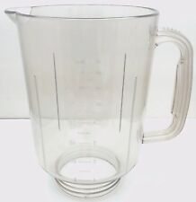 9704200 5KSB5 KITCHENAID PLASTIC JUG REPLACEMENT  GLASS JUG OBSOLETE  HEIDELBERG