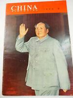 China Pictorial magazine May 1968 - Mao Tse-Tung