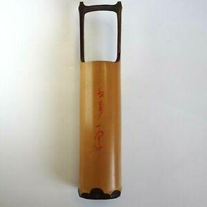 IKEBANA 40.5 cm Tall Flower Vase of Bamboo VTG 1960's diameter 9 cm Hand craft