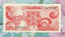 Sudan Banknote 25 Piastres 1983 Unc @*