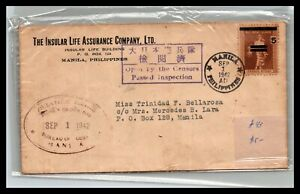 GP GOLDPATH: PHILIPPINES COVER CV573_P04