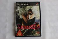 Devil May Cry 2 PlayStation 2 PS2 Japanese Disc DVD CAPCOM SONY Game JAPAN F/S