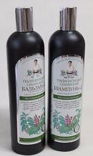 (17,18€/L)Shampoo u. Spülung Birke - Propolis für strapaziertes Haar je 550 ml