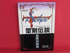 Final Fantasy Adventure knowledge art book / GB