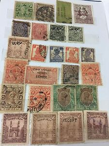 INDIA INDIAN PRINCELY STATE STAMPS 312pc RARE UNIQUE