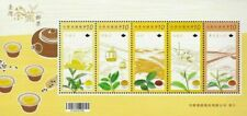 Tea Of Taiwan 2012 Food Drink Plant (ms) MNH *pot shape punch *unusual