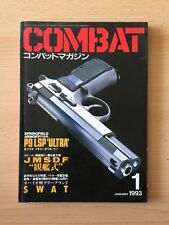 COMBAT - Military and Gun Magazine January 1993 Issue - FROM JAPAN - Pre Owned