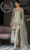 Pakistani Elan Maria B Designer Suit Wedding Dress Collection Shalwar Kameez