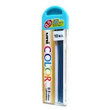 Uni Mechanical pencil lead 0.5mm Non Photo blue Erasable Mint blue for Drafting