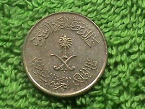 SAUDI ARABIA 10 Halala 1979 ( 1400 )