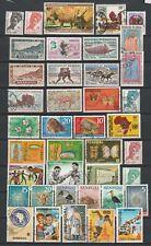 SÉNÉGAL - lot  de timbres oblitérés