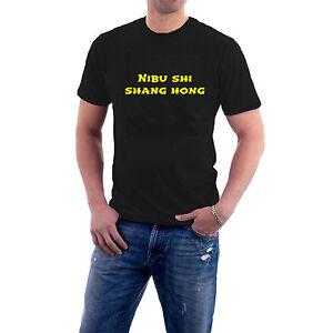 Mr Jolly Lives Next Door T-shirt Nibu Shi Shang Hong Room Service Comic Strip
