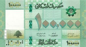 Lebanon 100000 Livres 2017 P-95c UNC Lot # 2