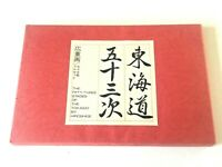 OUTSTANDING Complete Hiroshige 53 Stations of the Tokaido Edo to Kyoto Rare Find