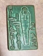 WHISTLING FROG TILE 1997 EGYPT MUMMY  SARCOPHAGUS EGYPTAIN SIGNS WRITING 4 X 6