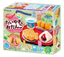 Kracie Popin Stammgästen Do it yourself japanische Süßigkeiten Kit japanische Ca...