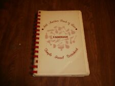 ADD ANOTHER PINCH OF LOVE TEMPLE ISRALEL SISTERHOOD COOKBOOK MARYLAND 1975 Ed.