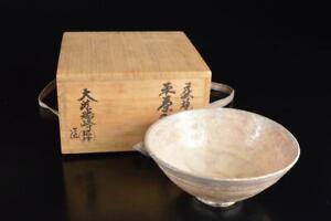 P7304: Japanese Hagi-ware White glaze TEA BOWL Green tea tool, auto w/signed box