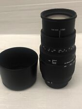 Sigma 70-300mm f/4-5.6 DG Autofocus Lens for Nikon F Mount