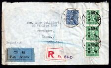 China 1946 Registered Airmail cover to UK WS10783