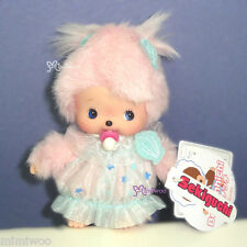 "Sekiguchi Monchhichi 5"" Bebichhichi Plush Lace Dress Doll BBCC Shell Blue"