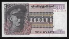 Burma / Myanmar P-58 10 Kyats 1973 Unc