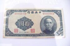 ANCIEN   BILLET  CHINE  10  YUAN - 1940   - TTB  / A COLLECTIONNER !!