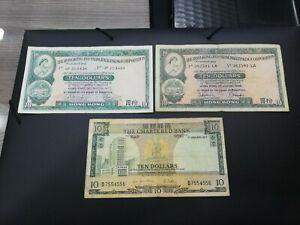 HONG KONG 10 DOLLARS BANKNOTES 1966-1977