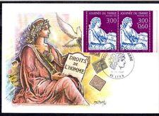 FRANCE FDC - 1997 8 JOURNEE DU TIMBRE - 3052A - LYON -SUR CARTE POSTALE