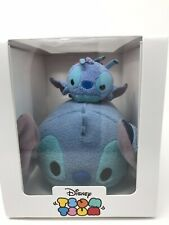 Lilo and Stitch 2016 First year Disney subscription Tsum Tsum Exclusive
