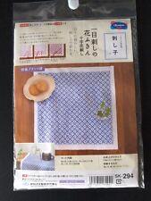 Olympus Thread Sashiko Kit Cloth 294