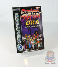 Battle Arena Toshinden Ura ( Sega Saturn ) * TOP * BOXED * PAL *