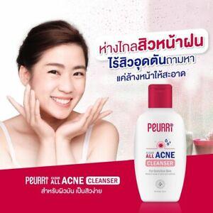 Peurri Clear All Acne Cleanser Acne-Reduction Gel nourish skin provide moisture
