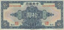 Bank of China (1928) 10 yuan P-197  VF