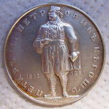 Yugoslavia Serbia Montenegro Mausoleum of Petar II silver medal