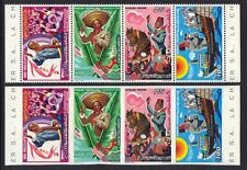 Tunis 1985 Sc. 863-866 Imperf Joint Strip Of 4 1 Perf Set