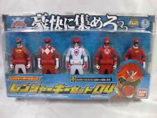 Power Rangers Gokaiger DX RANGER KEY SET 04 BANDAI  japan