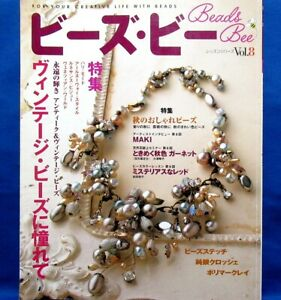 Beads Bee Vol.8  Antique & Vintage Beads /Japanese Beads Accessories Magazine