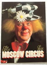 The Great Moscow Circus of 1987-88 Souvenir Program Entertainment Centre Sydney