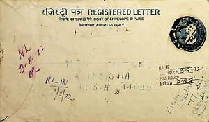 INDIA 1972 REGD CENSOR LETTER PSE TO USA WITH RARE 2 NOTICE CACHET