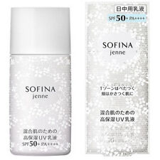 Japan Sofina Jenne Whitening UV Block Facial Sunscreen Sun Cream Lotion --- 30ml