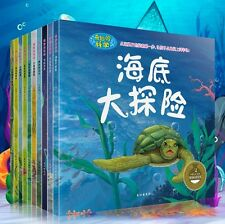 Wonderful science, Chinese Mandarin picture Books for 3-8 kids,10 books